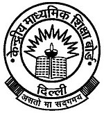 Class 10 CBSE Sample Papers 2019-20